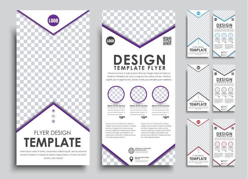 抽象矢量现代彩色宣传册设计