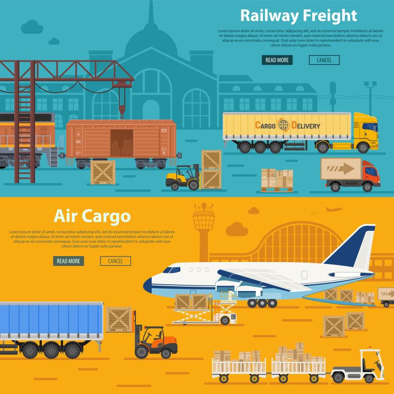 铁路货运航空货运仓储物流矢量概念