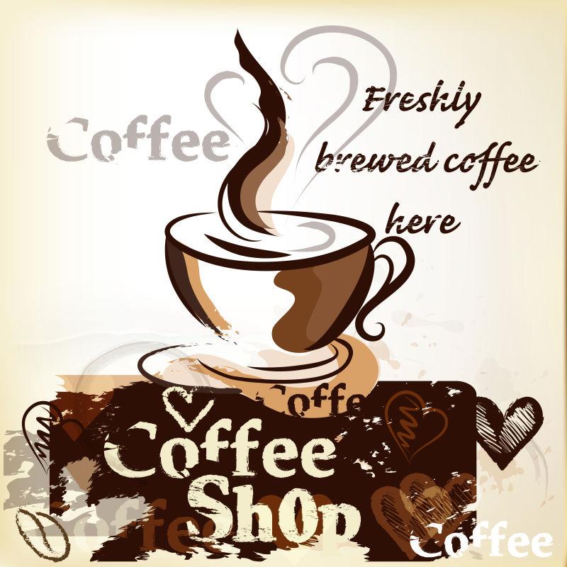 咖啡矢量海报与手绘杯