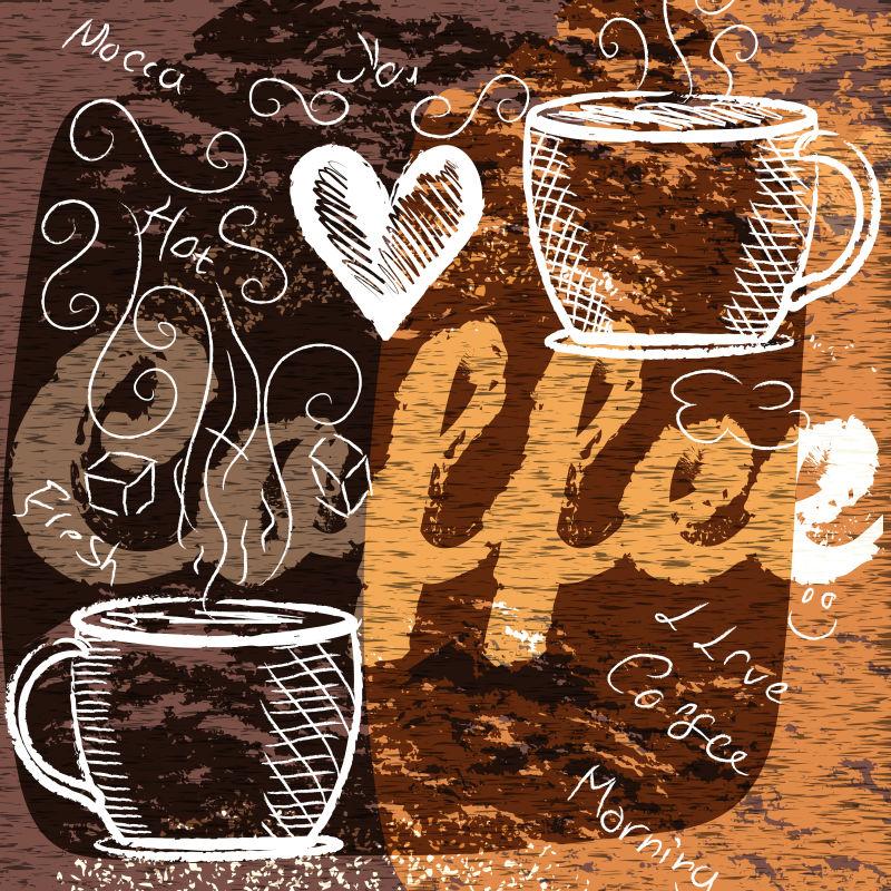 矢量精心设计的咖啡背景