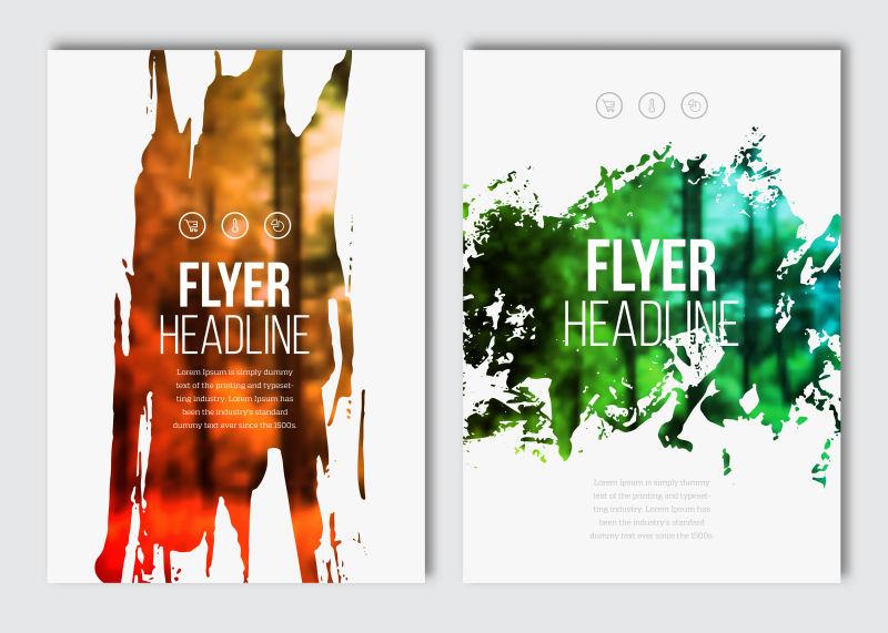 抽象矢量创意宣传册设计