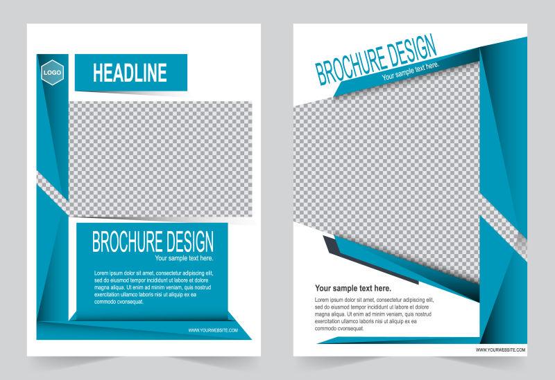 创意矢量蓝色几何风格宣传册封面设计
