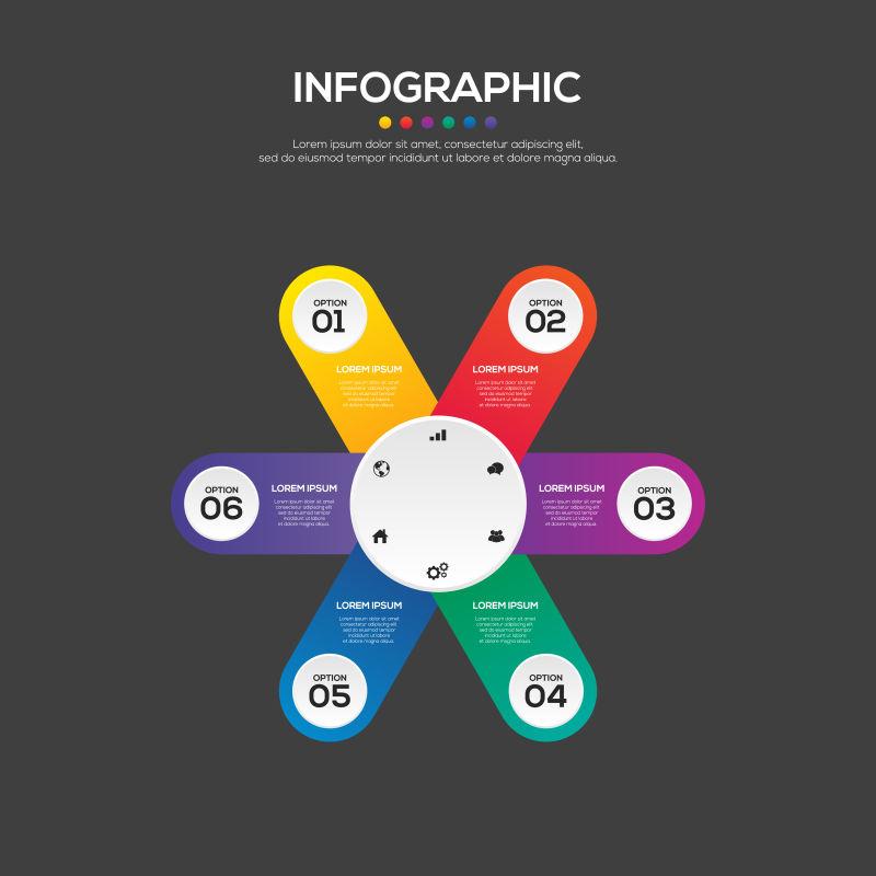 6个选项信息图表业务矢量