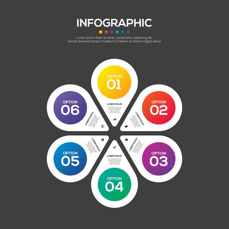 6个选项信息图表业务报表设计元素矢量