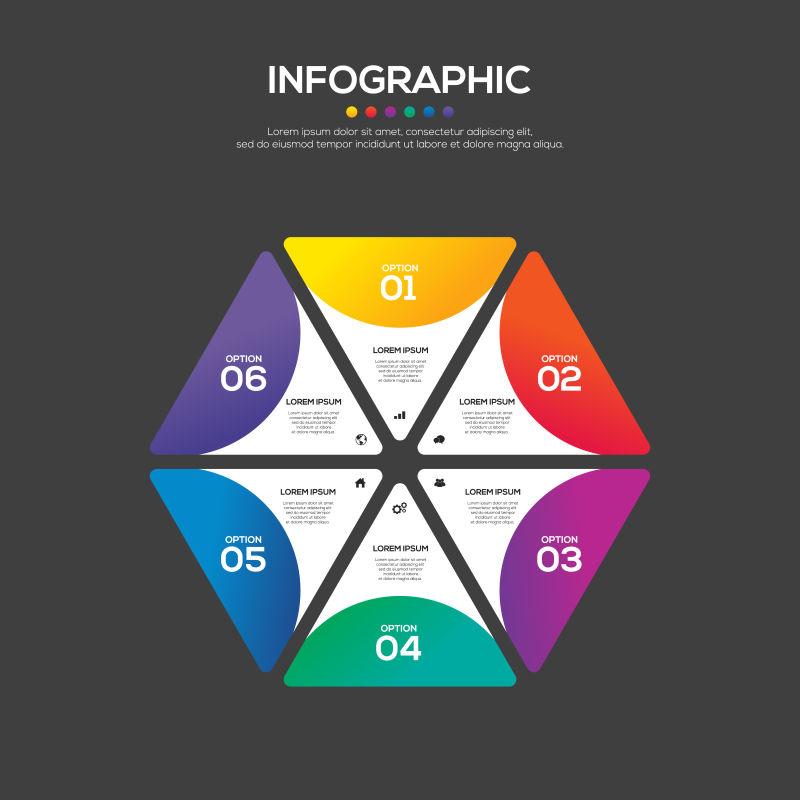 6个选项信息图表业务报表矢量