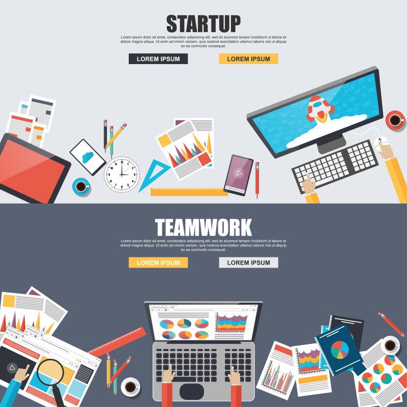 团队合作与创业商业矢量