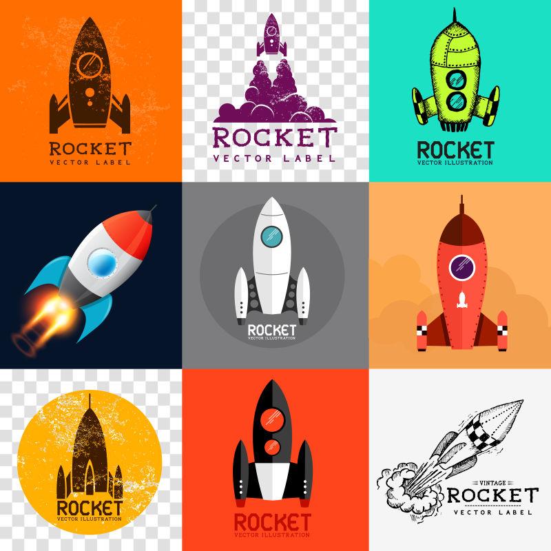 矢量火箭收集