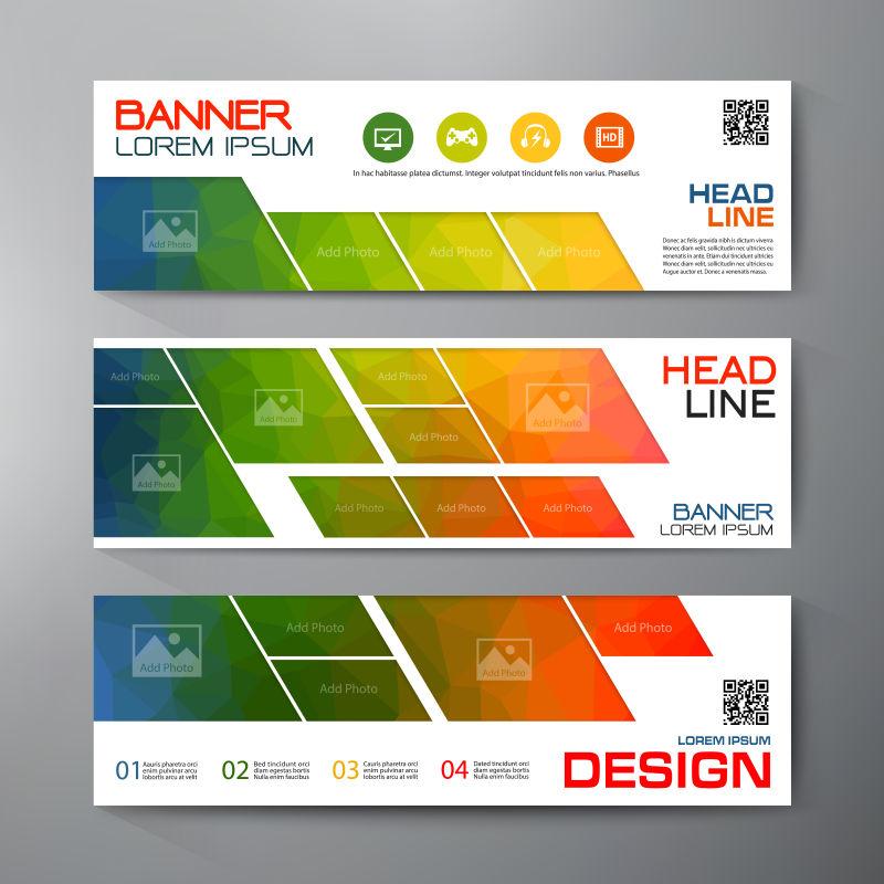 矢量多边形几何商业创意横幅设计