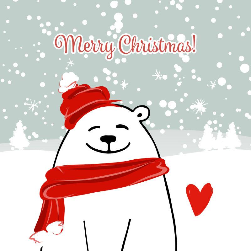 矢量设计大白熊圣诞贺卡