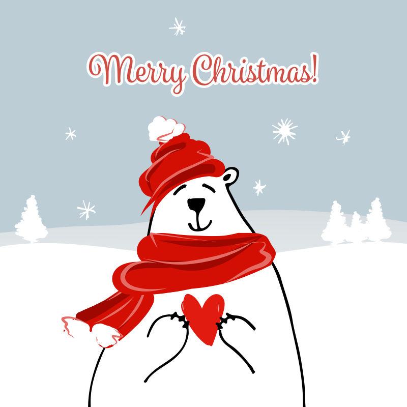 矢量设计白熊圣诞贺卡