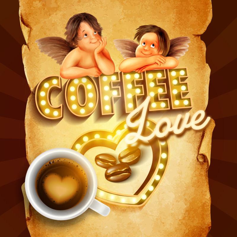两个可爱的小天使的咖啡店海报设计矢量