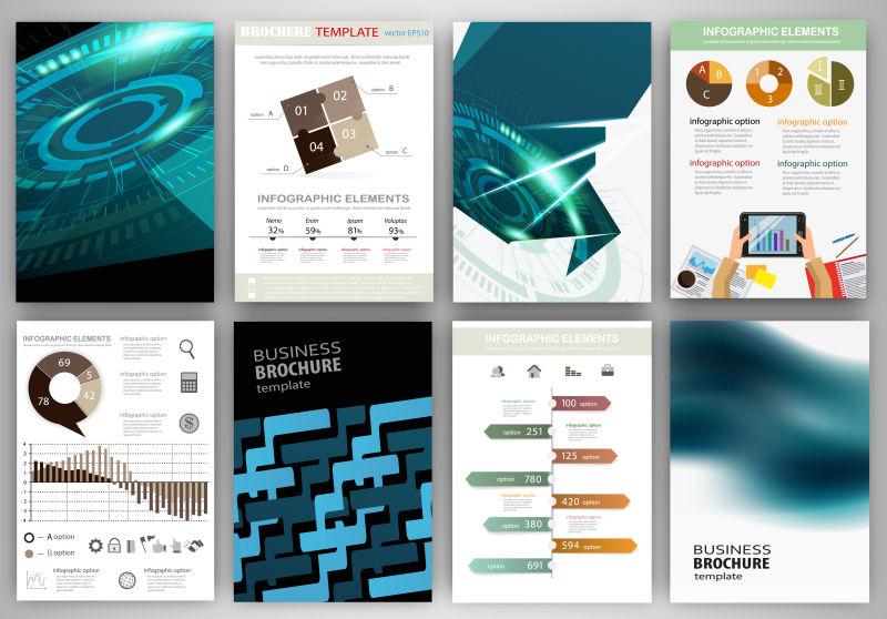 蓝色技术背景与概念信息图形集
