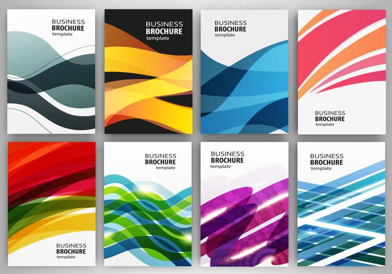 彩色波纹图案宣传册矢量设计