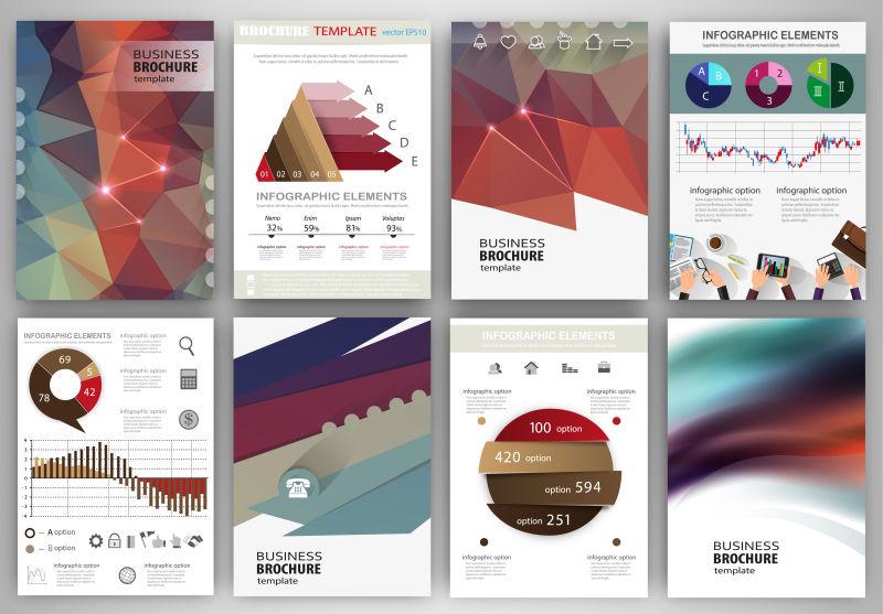 抽象的海报设计矢量图
