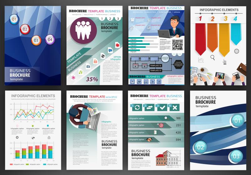 蓝色商业背景与信息图表矢量图