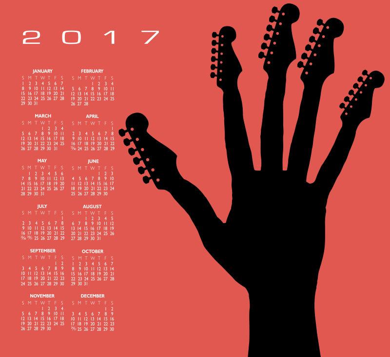 2017吉他手日历海报设计