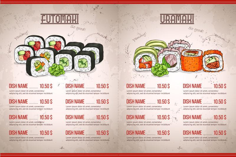 创意矢量现代寿司菜单设计