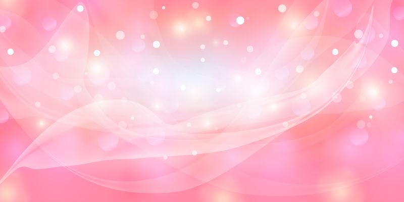 矢量粉色现代抽象设计浪漫背景