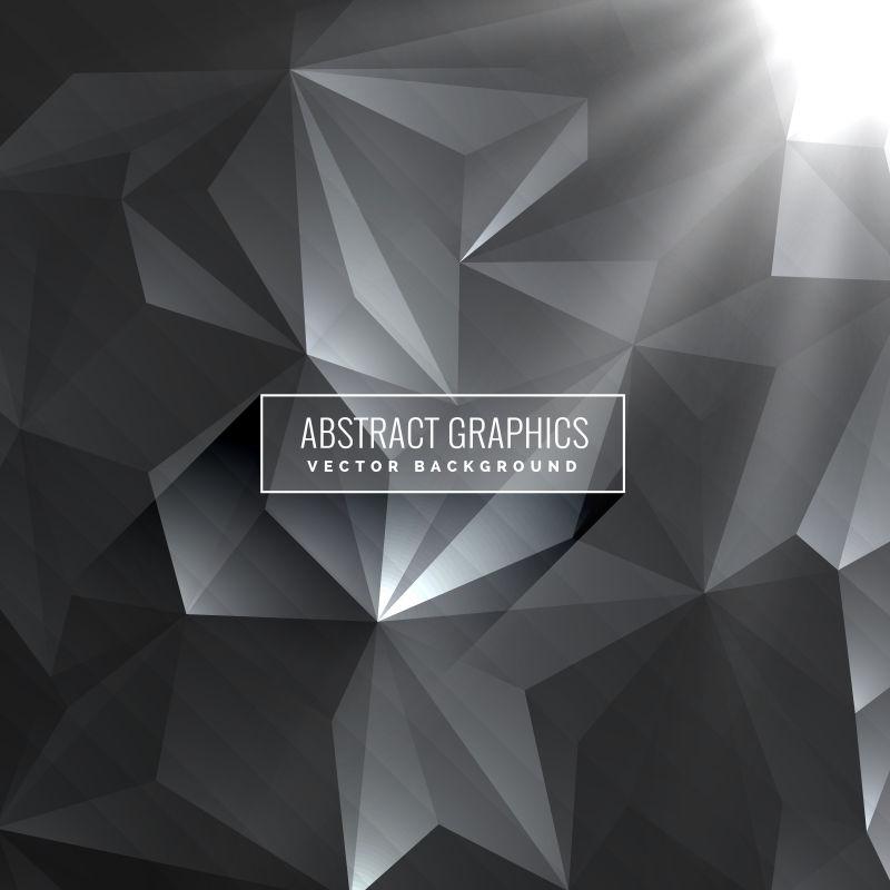 矢量创意抽象灰色几何背景