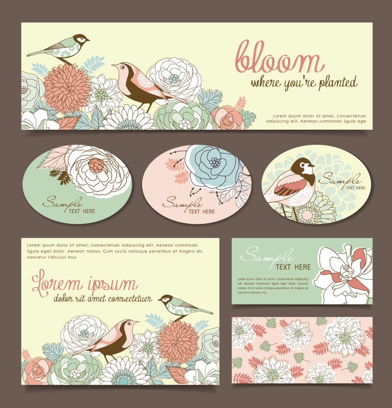 矢量古典风格的装饰设计卡片