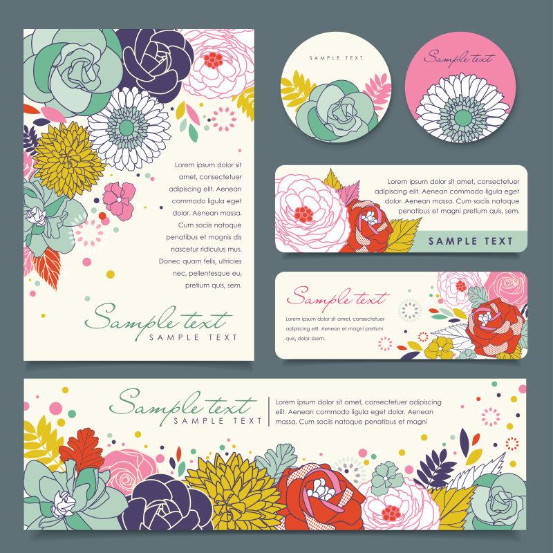 创意矢量美丽花朵元素装饰卡片