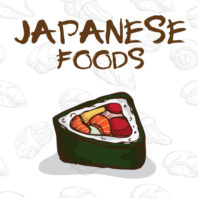 矢量日本寿司