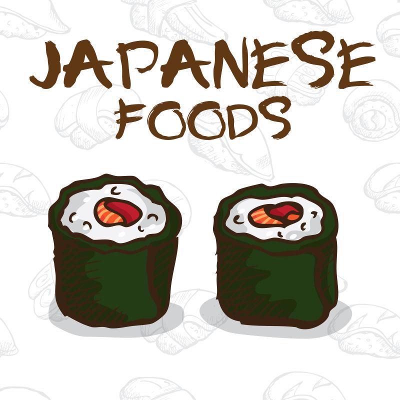 矢量美味日本寿司