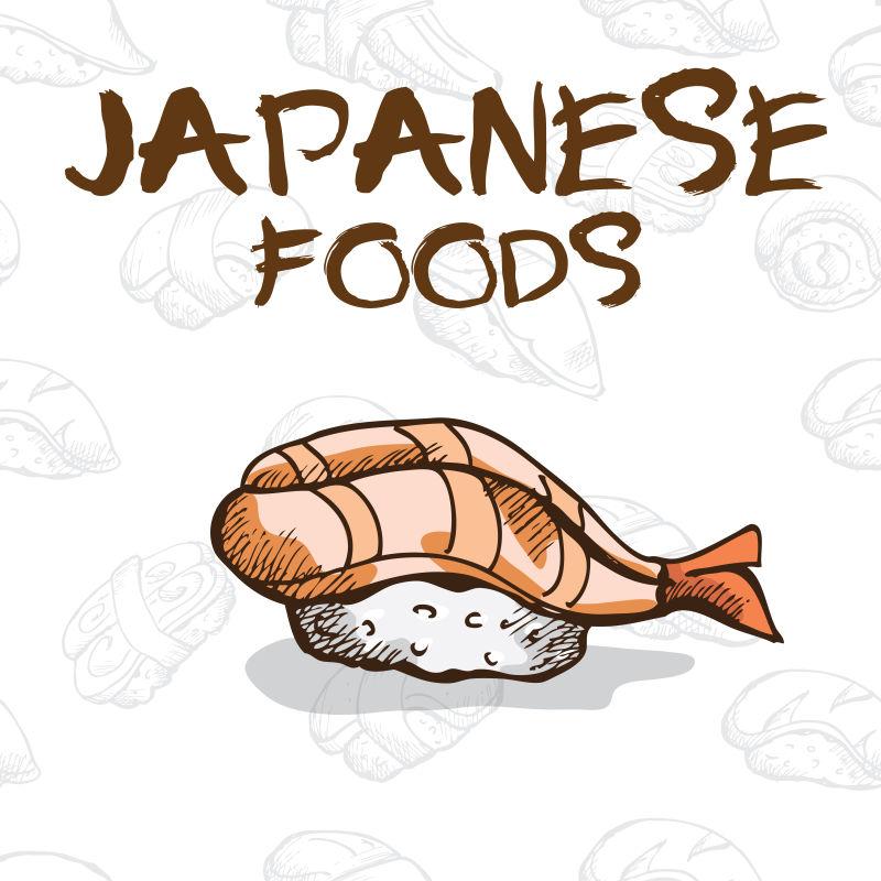 矢量的日本寿司