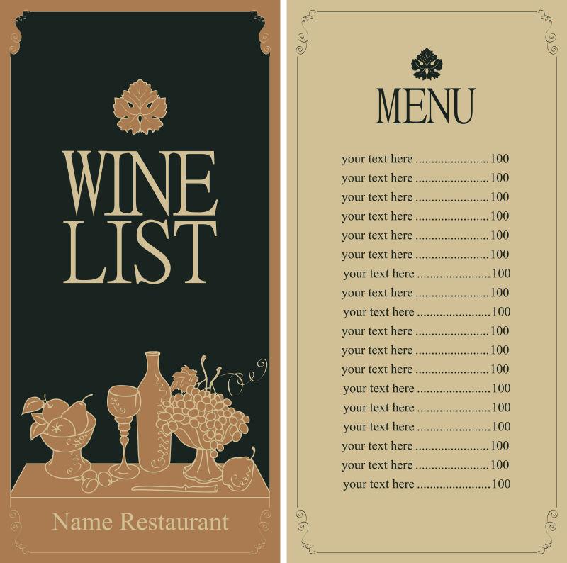 创意的葡萄酒菜单矢量设计