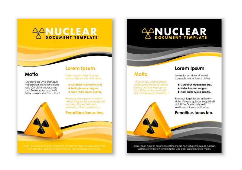 矢量的创意辐射海报