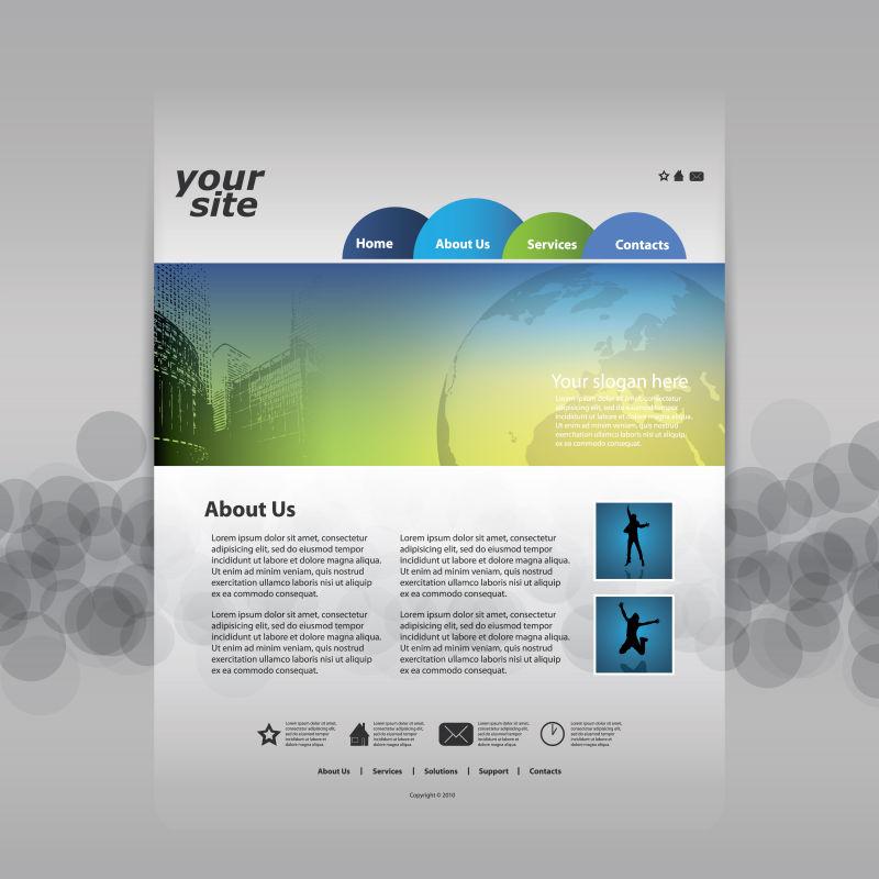 创意矢量现代商业技术风格的网站页面设计