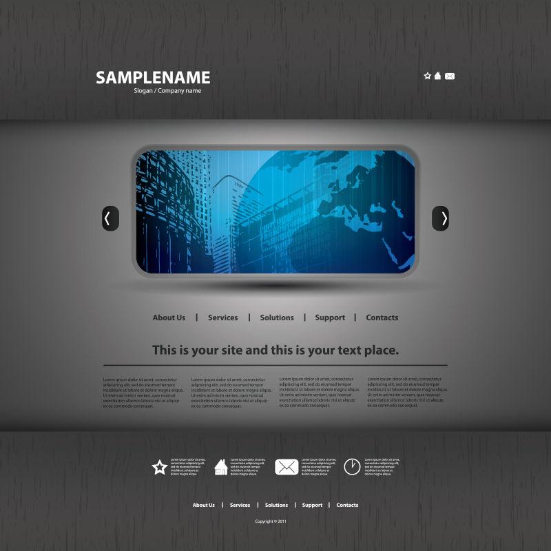 创意矢量网站页面平面设计