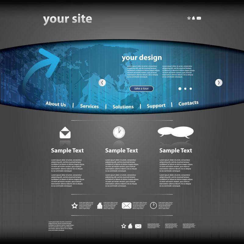 创意矢量现代商业网站设计