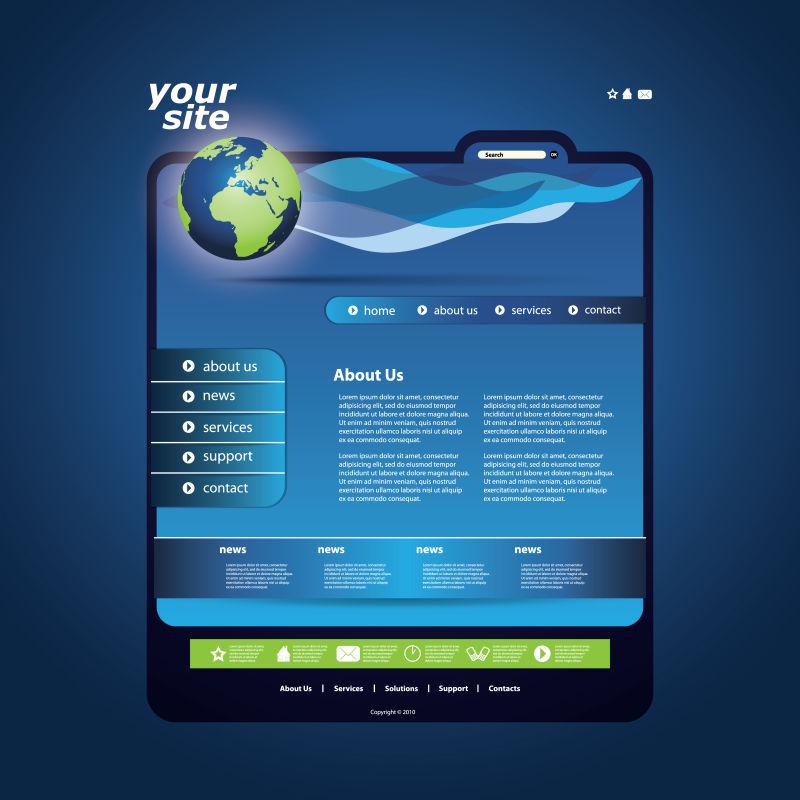 矢量创意现代蓝色商业网站页面设计