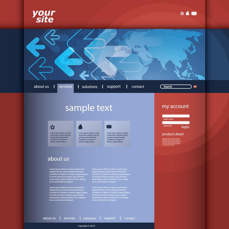 创意矢量现代商业网站页面