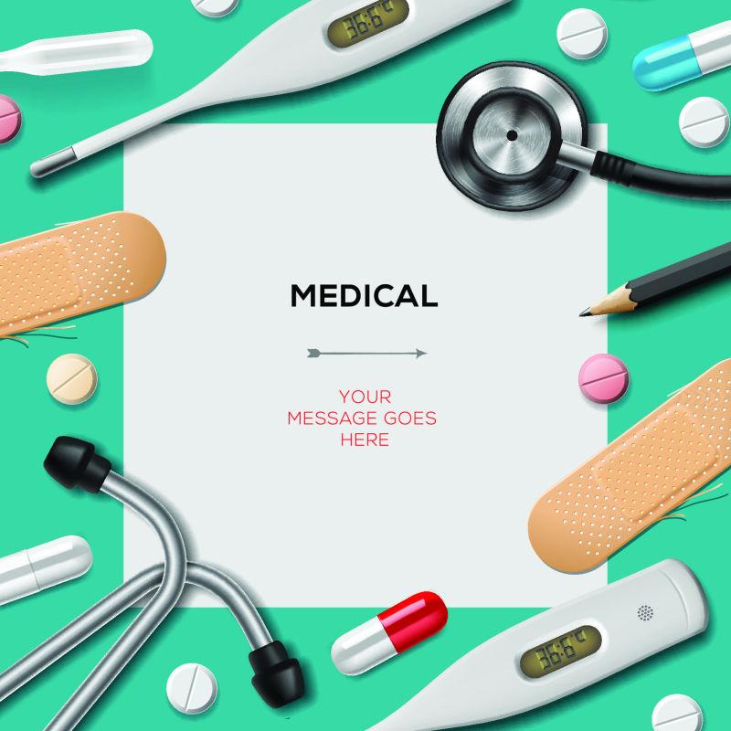 矢量的医学主题插图