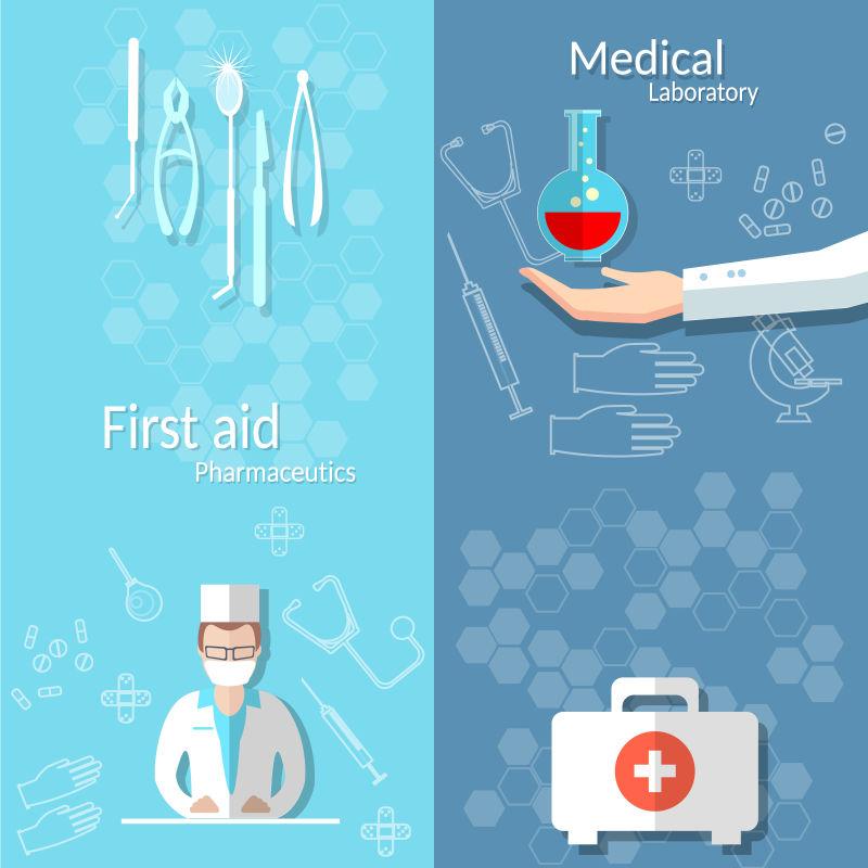 矢量创意医疗插图
