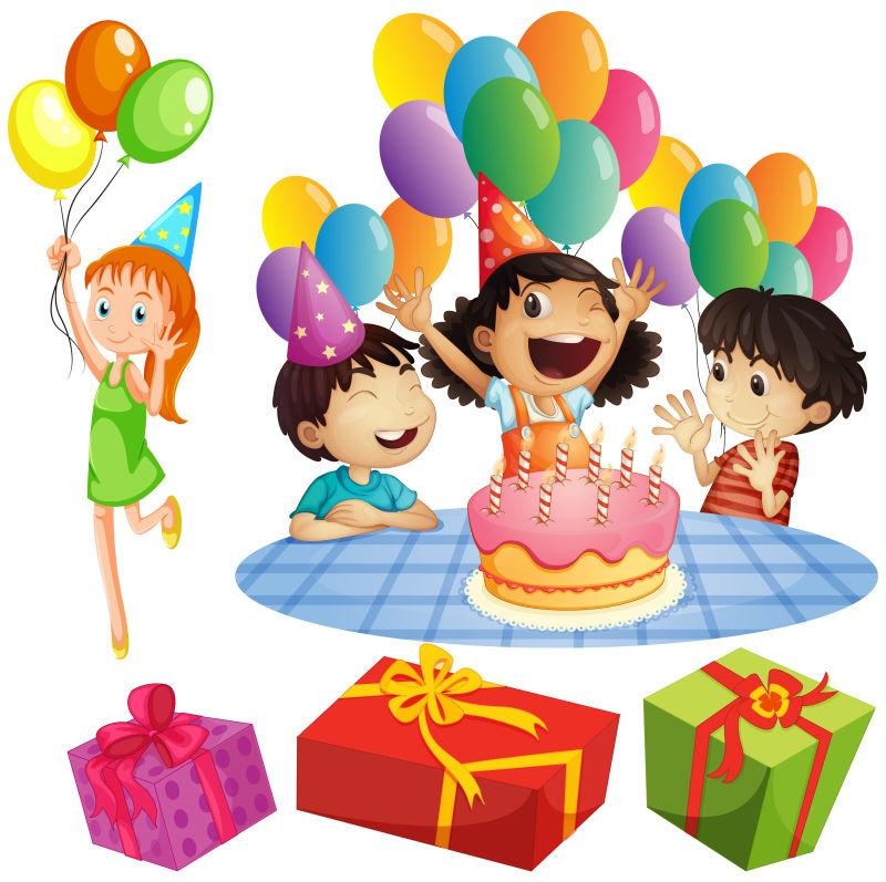 矢量卡通孩子们在生日派对上带气球