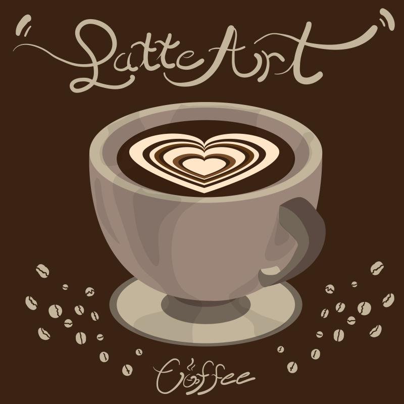 矢量咖啡拿铁艺术平面设计