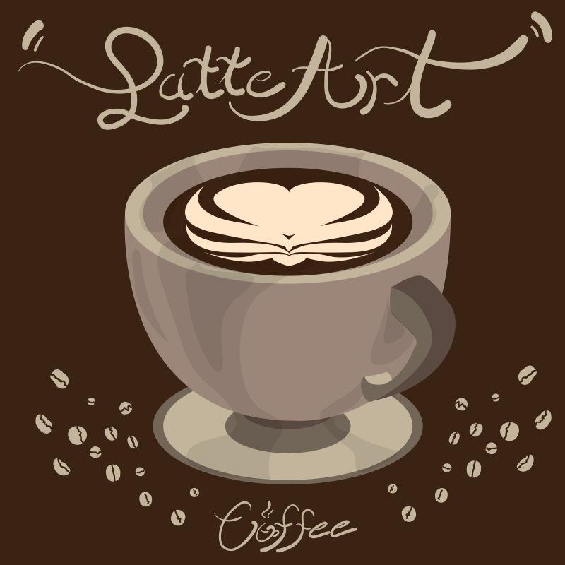 矢量手绘拿铁咖啡