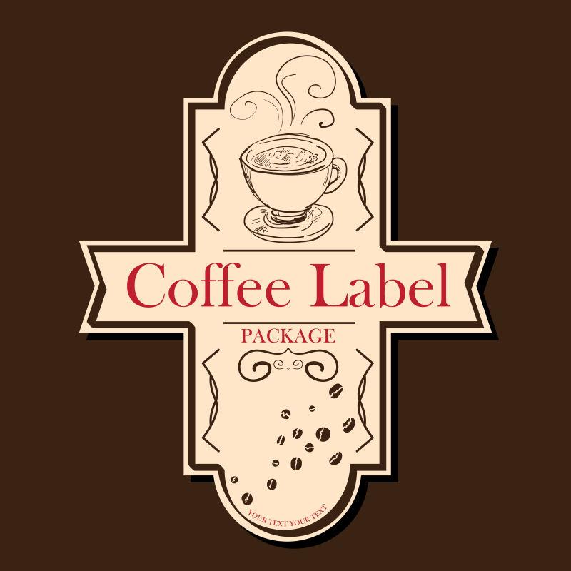 矢量咖啡绘图标签