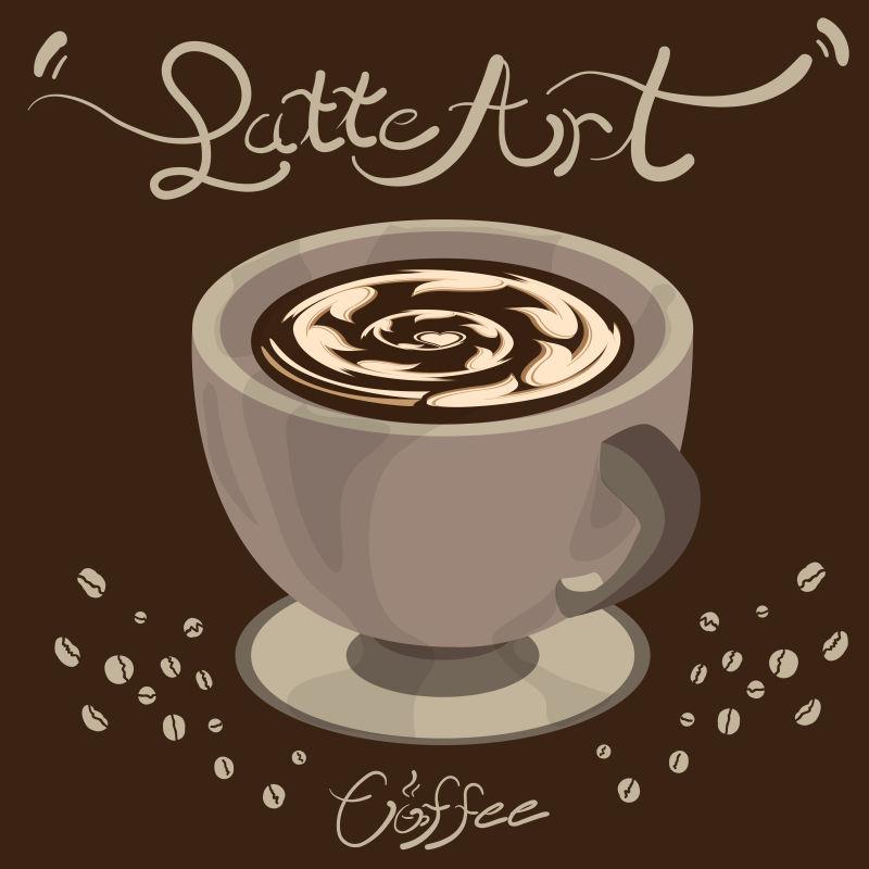 矢量手绘艺术拿铁咖啡