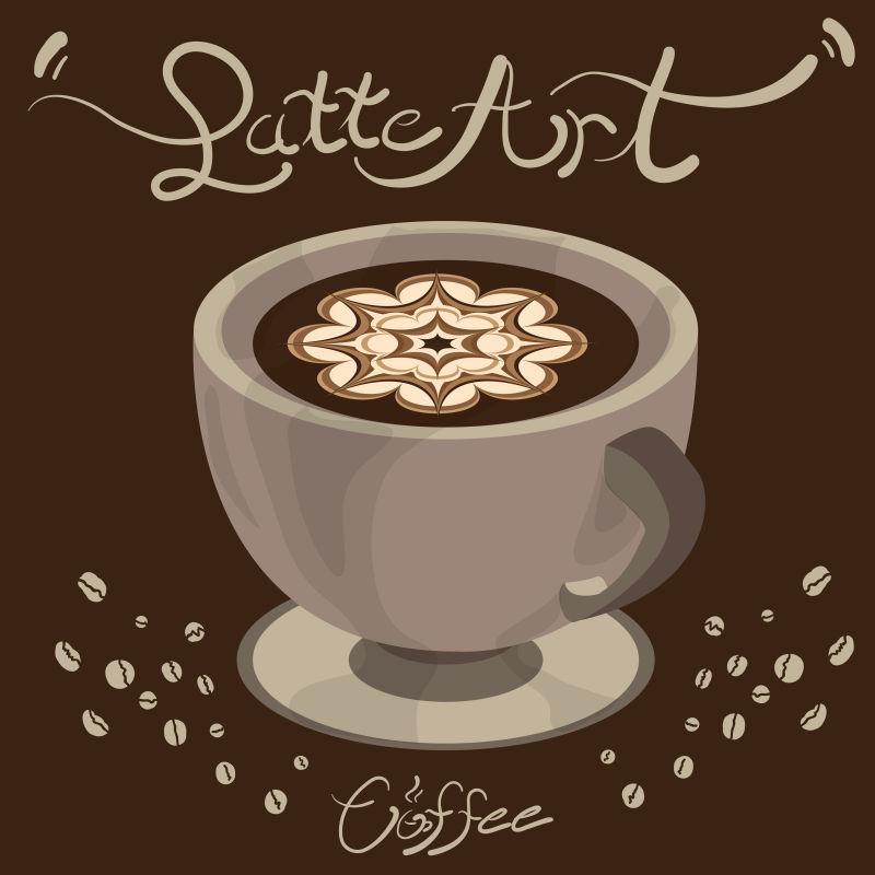 矢量咖啡拿铁平面设计物件