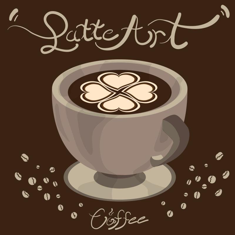 矢量咖啡拿铁咖啡绘图标签