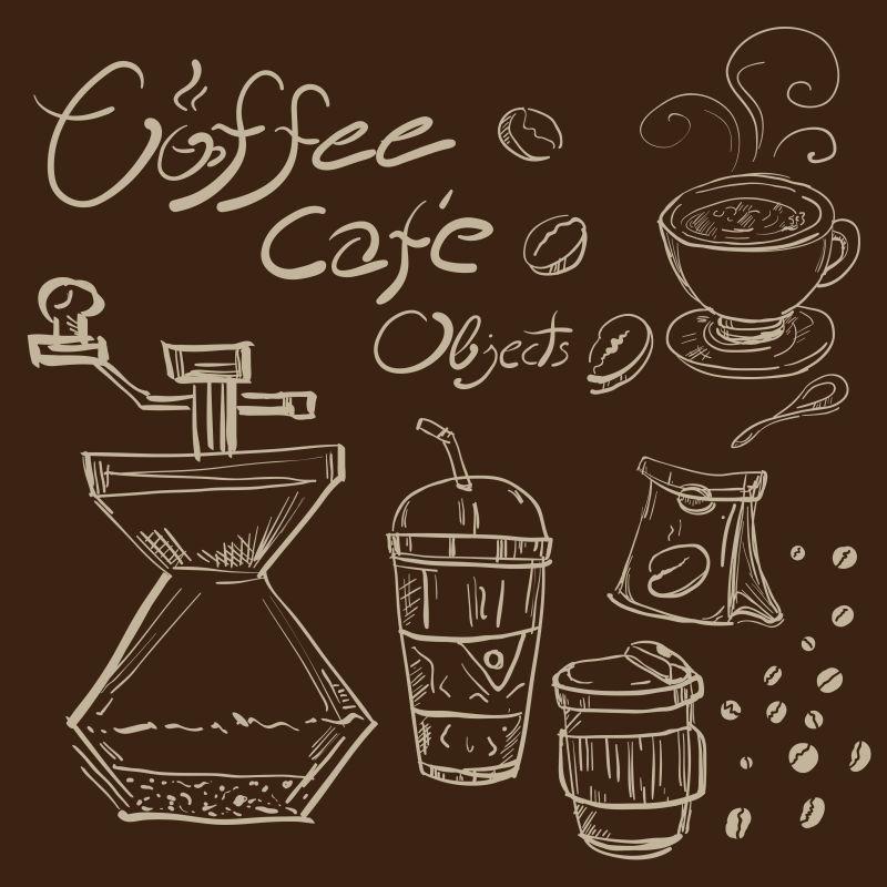 矢量绘制咖啡对象