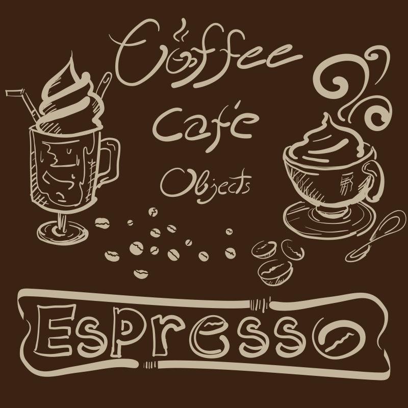 矢量手绘咖啡