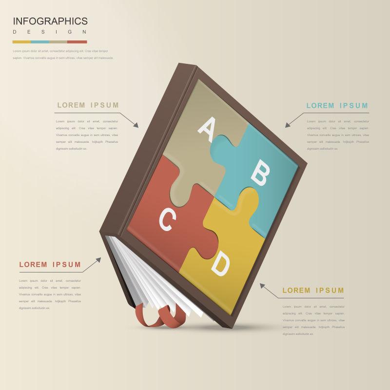 拼图教育信息图表矢量设计