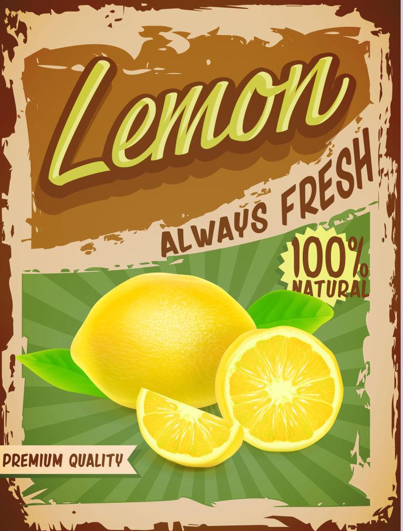 矢量柠檬老式横幅