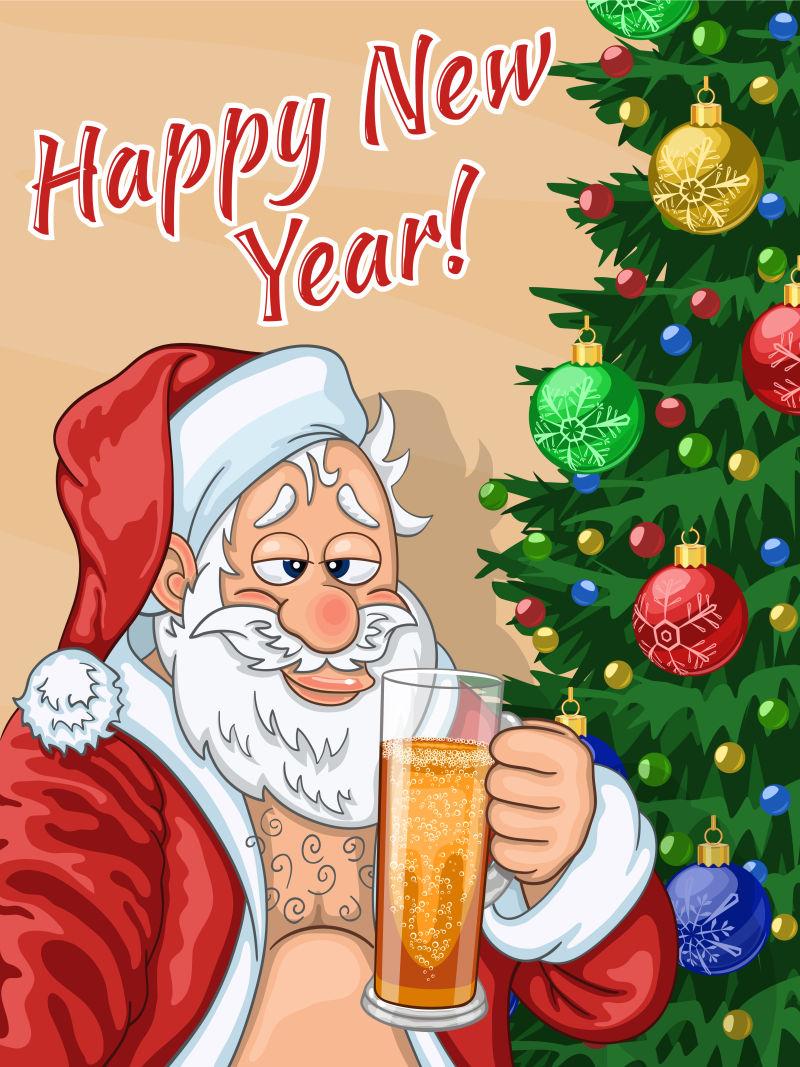 矢量设计圣诞树旁举着啤酒杯的圣诞老人