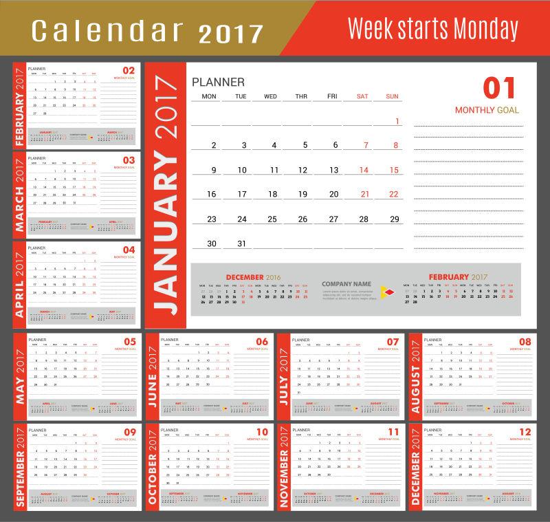 矢量一月十二月桌面日历2017年